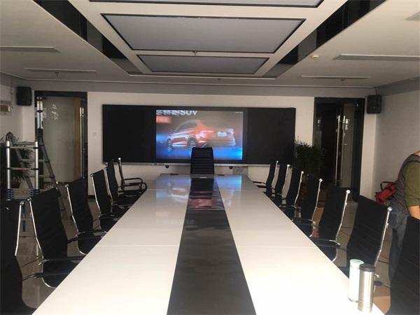 智慧黑板会议室