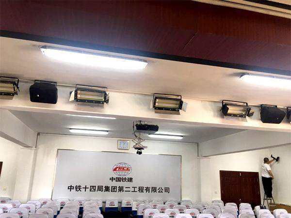 中铁十四局集团第二工程有限公司
