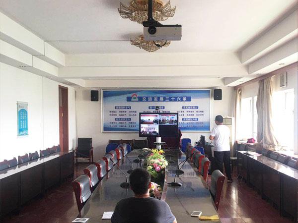 交运集团远程视频会议系统