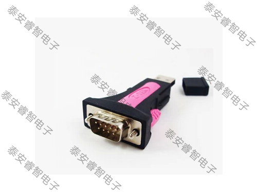 USB转COM串口转接头