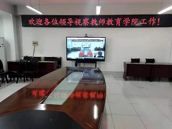 电脑一体机十视频会议系统