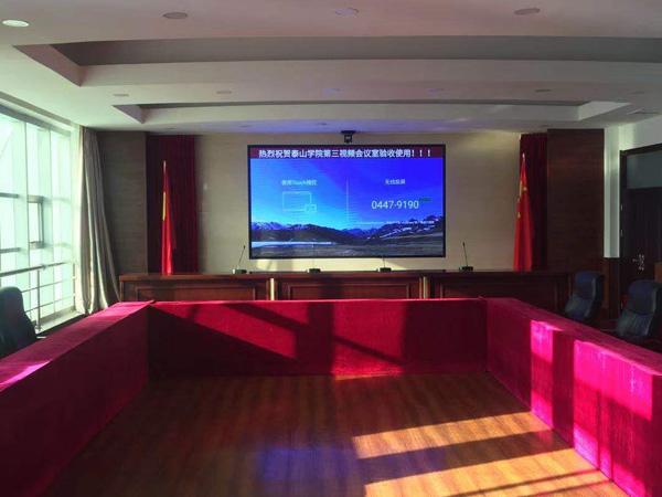 华为Box600视频会议终端十1080p高清会议摄像机!