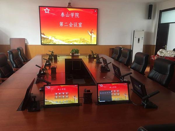无纸化会议室方案