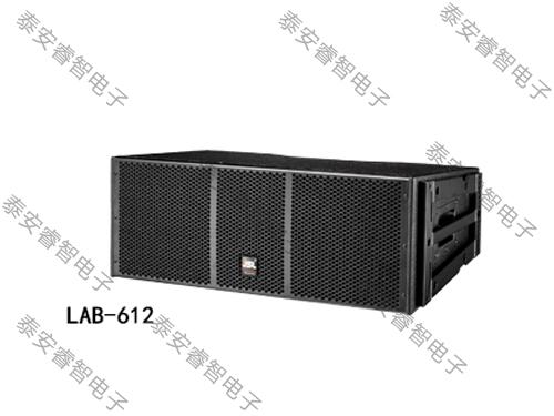 体育馆音响-LAB线阵系列 LAB-612