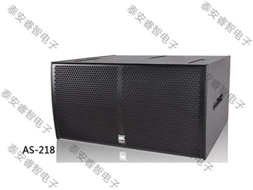 体育馆音响-As系列超低频扬声器系统 AS-218