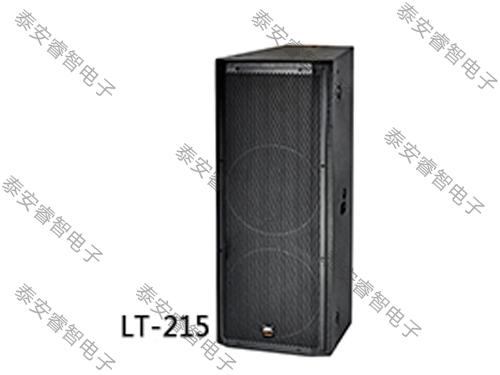 舞台演出音响-LT系列音箱 LT-215