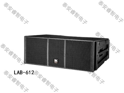 舞台演出音响-LAB线阵系列 LAB-612